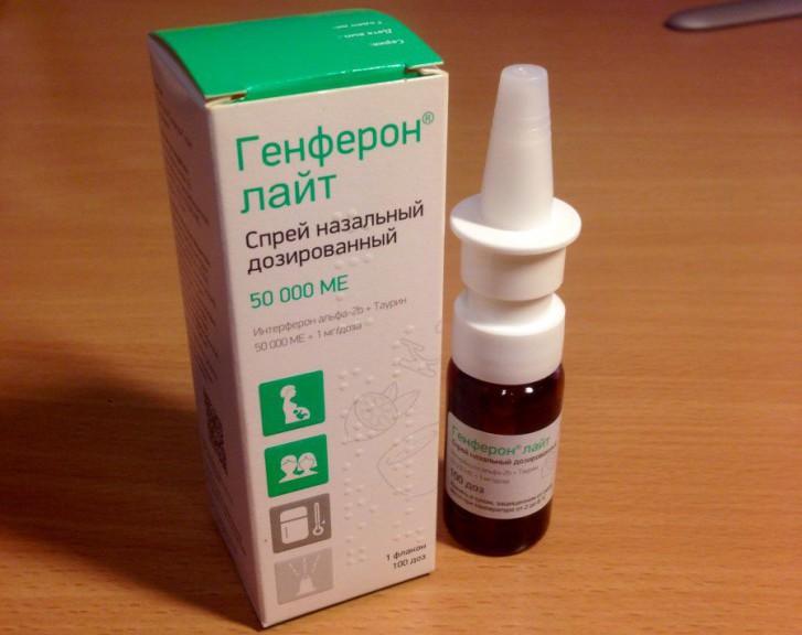 imunostimulant al condilomului