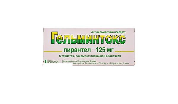 papilloma condilomi hpv