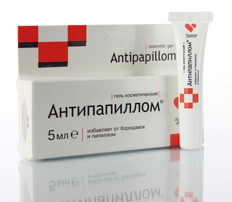papillomas treatment cream