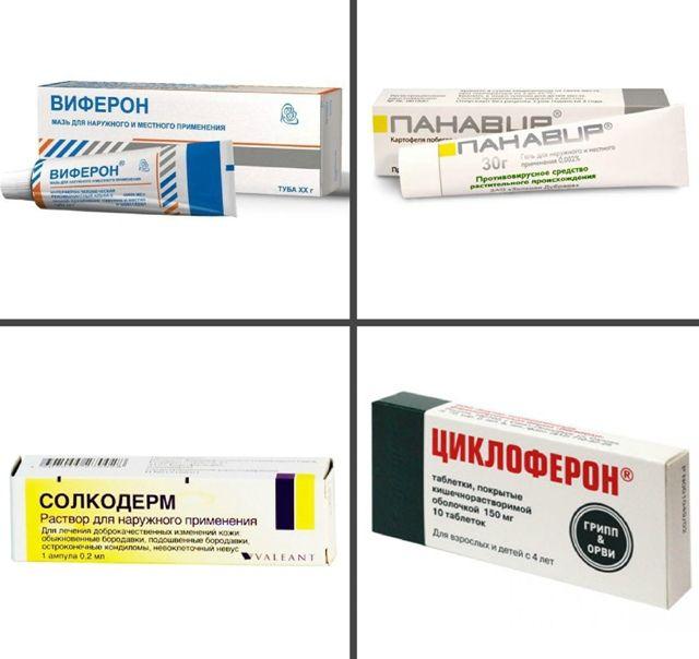 Cryopharm elimină papilomele