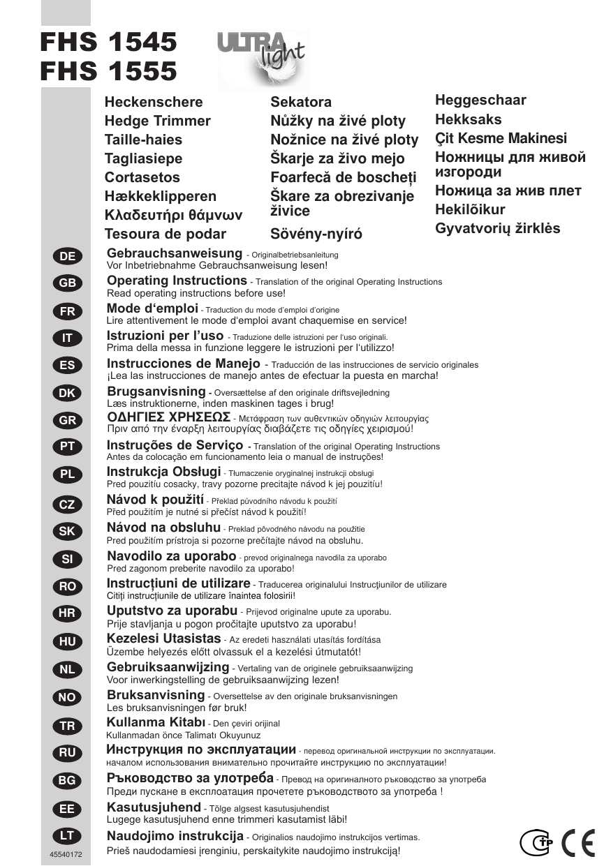 medicamente de la celja preventivă hpv and neck cancer